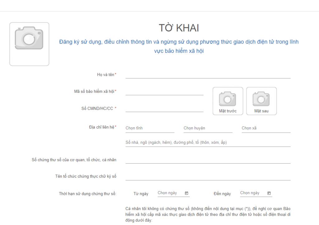 đăng ký sử dụng giao dịch BHXH điện tử - ảnh 3